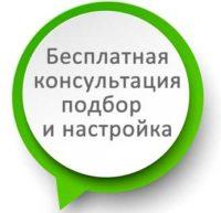 esplatnui-podbor